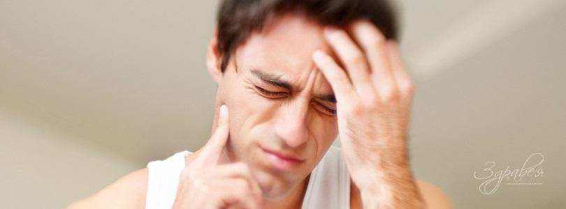 Индивидуальный подход к устроению болевых ощущений