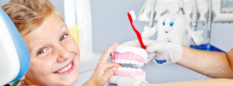 Детская стоматология Брест