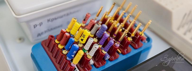 Инструменты для удаления инфекции в пульпе