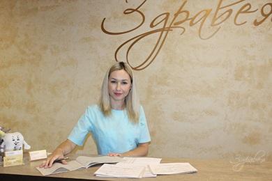 Юлия Евгеньевна – врач клиники «Здравея»